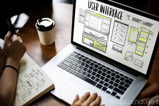 Предложение: Создание сайтов, лэндингов