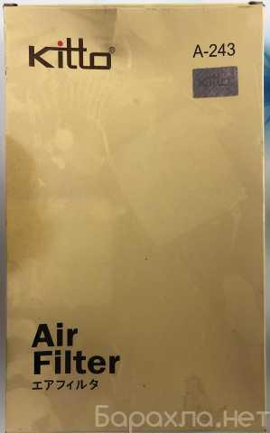 Продам: Kitto A-243 фильтр воздушный