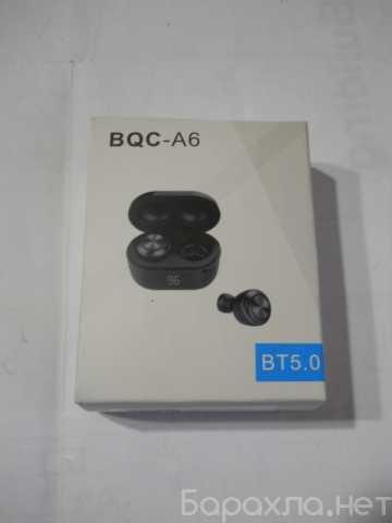 Продам: блютуз BQC-A6
