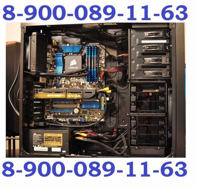 Предложение: ремонт компьютерный мастер