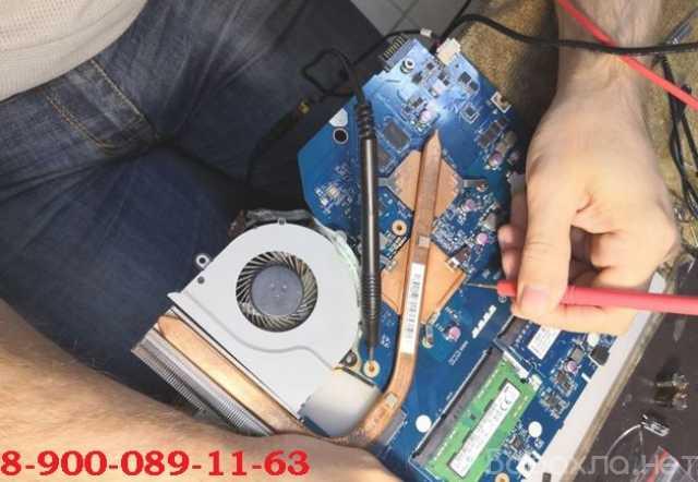 Предложение: ремонт пк и ноутбуков