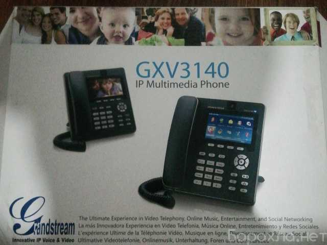 Продам: ip-телефон