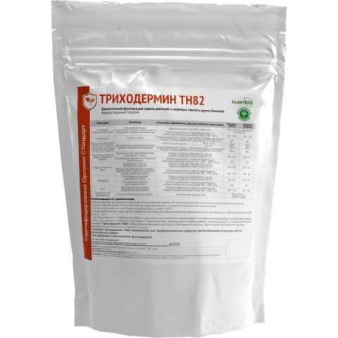 Продам: Триходермин ТН82 - Фунгицид