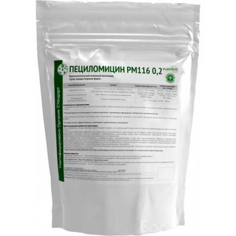Продам: Пециломицин РМ116 0,2 - Инсектицид