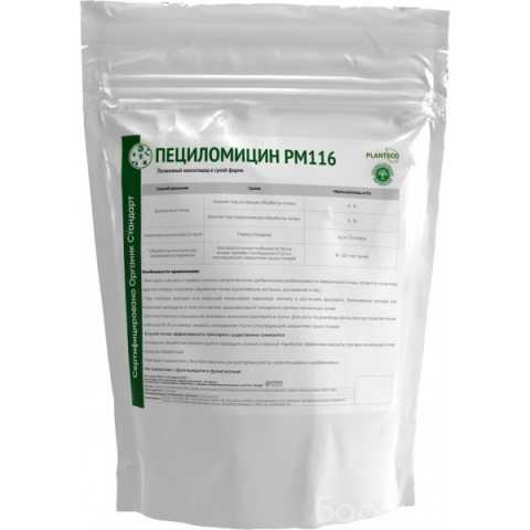Продам: Пециломицин РМ116 с. ф. - Инсектицид