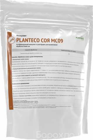 Продам: Planteco Соя MC09 - Инокулянт