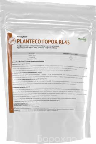 Продам: Planteco Горох RL45 - Инокулянт