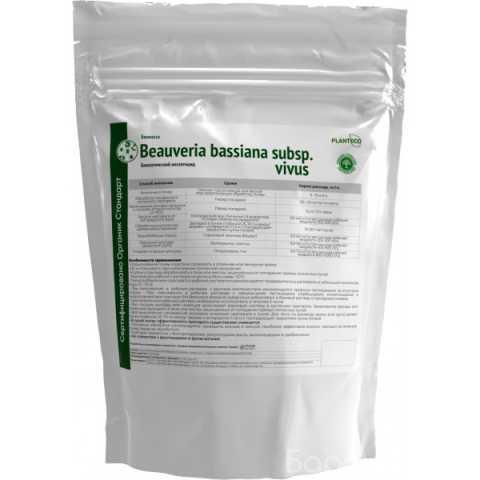 Продам: Биомасса Beauveria bassiana