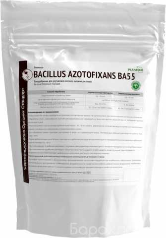 Продам: Bacillus azotofixans BA55 - Биоудобрения