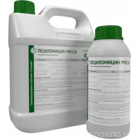 Продам: Пециломицин РМ116 - Инсектицид