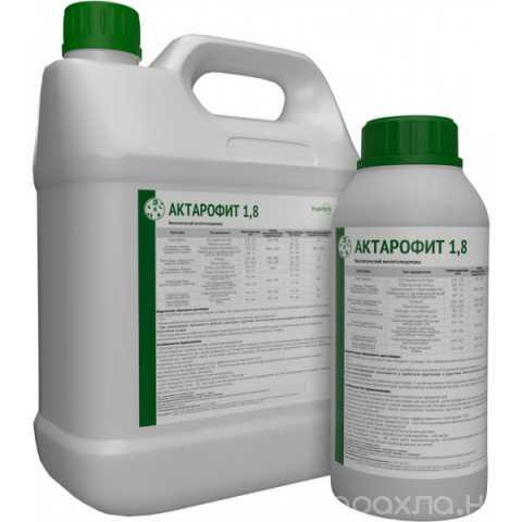 Продам: Актарофит 1,8 Инсектицид