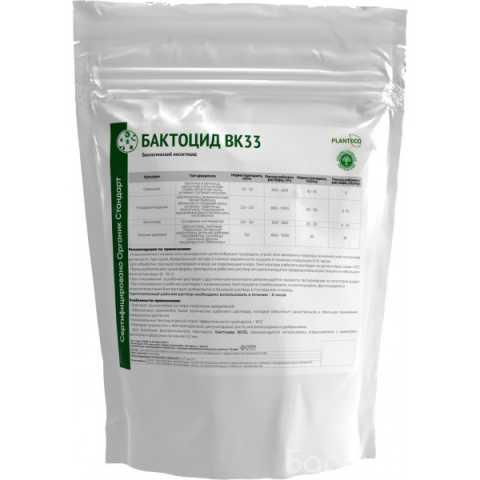 Продам: Бактоцид ВК33 Organic - Инсектицид