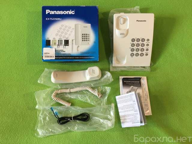 Продам: Телефон проводной Panasonic KX-TS2350RUW