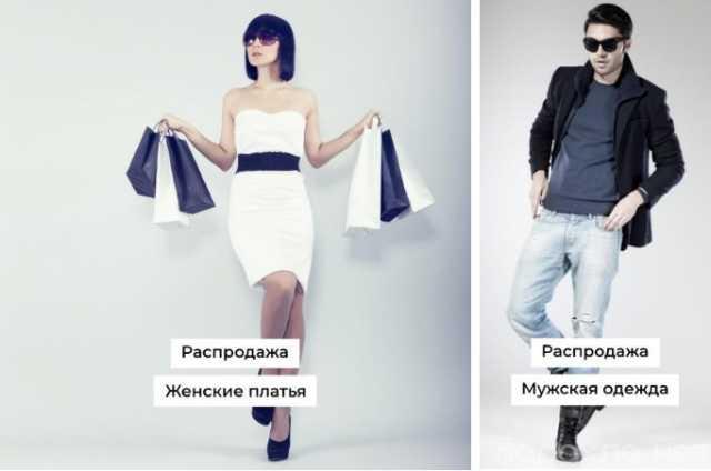 Предложение: MiaFashion - одежда, обувь и аксессуары