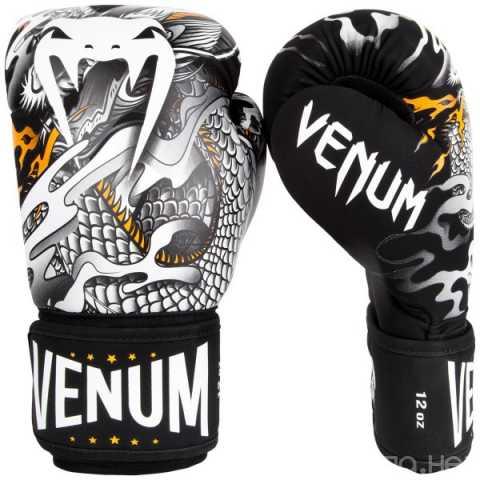 Продам: Перчатки тренировочные боксерские Venum