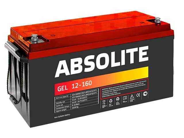 Продам: Аккумуляторная батарея серии GEL