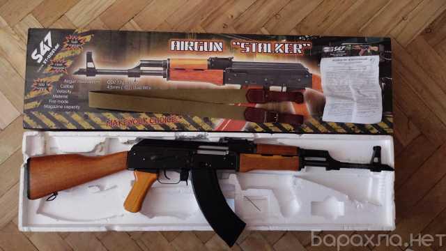 Продам: Пневматическая винтовка Stalker S47