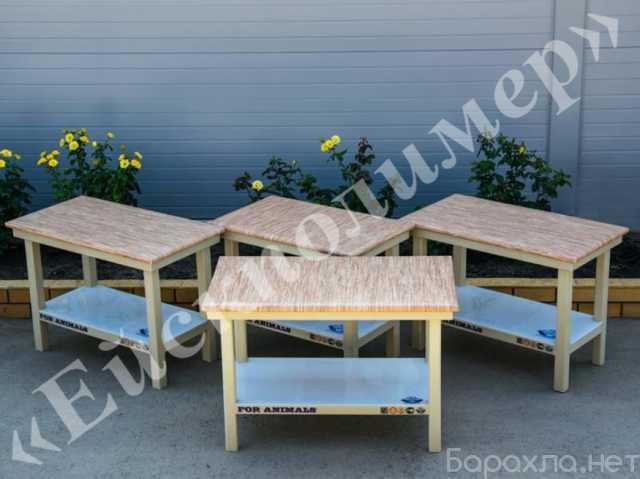 Продам: Ветеринарные столы