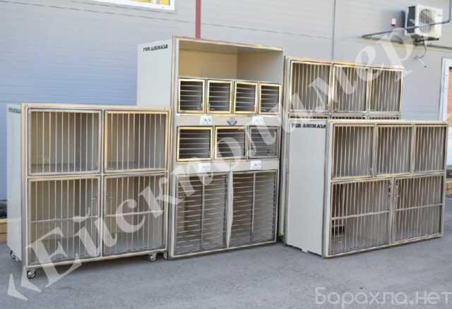Продам: Клетки для ветеринарных клиник