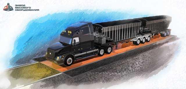 Продам: Поосные автомобильные весы ВТА-ДС 40