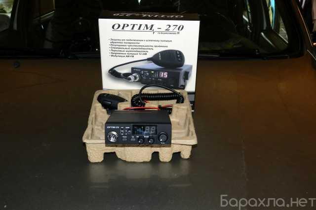 Продам: Рация СБ для дальнобойщика Optim-270, 24