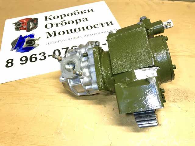 Продам: Коробку Отбора Мощн под НШ-32 на РК УАЗ