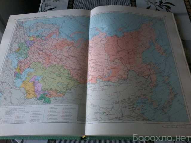 Продам: Географический атлас. 1985г