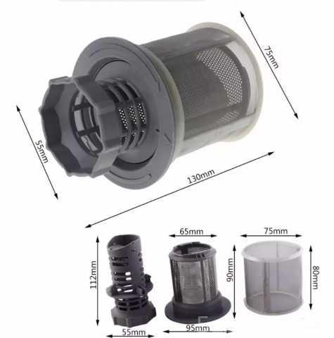 Продам: Фильтр слива тонкой очистки ПММ