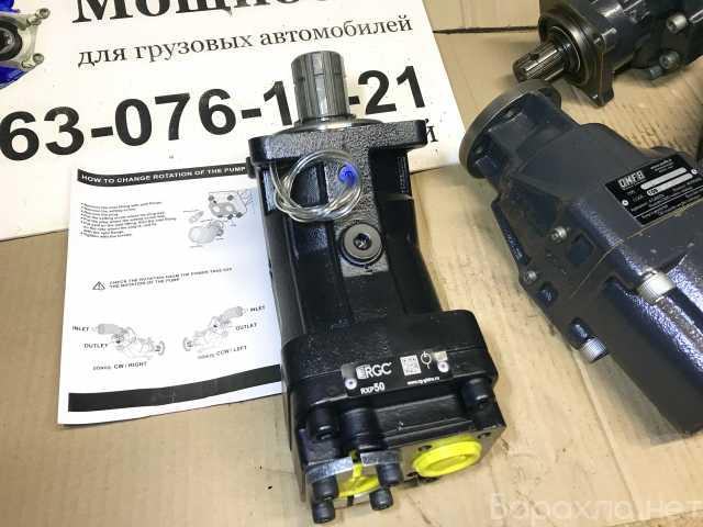Продам: Гидравлический насос RXP50