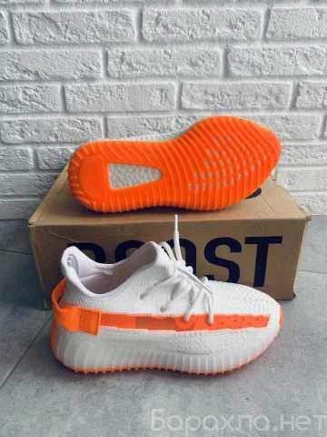 Предложение: Кроссовки adidas yeezy boost 350