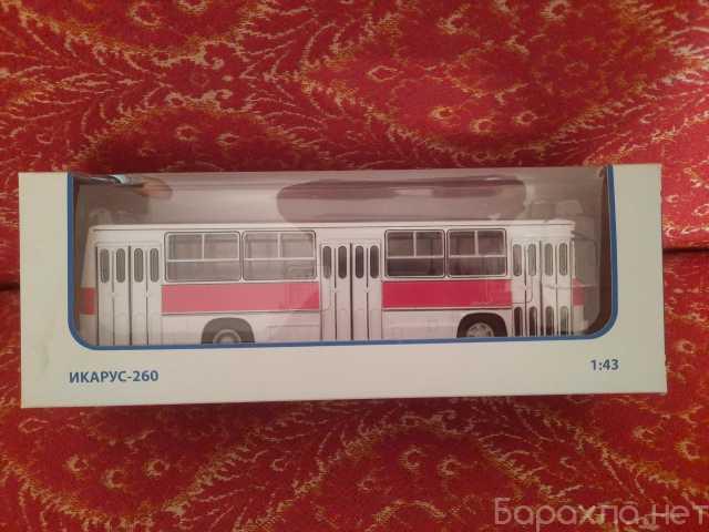 Продам: Автобус Икарус 1:43