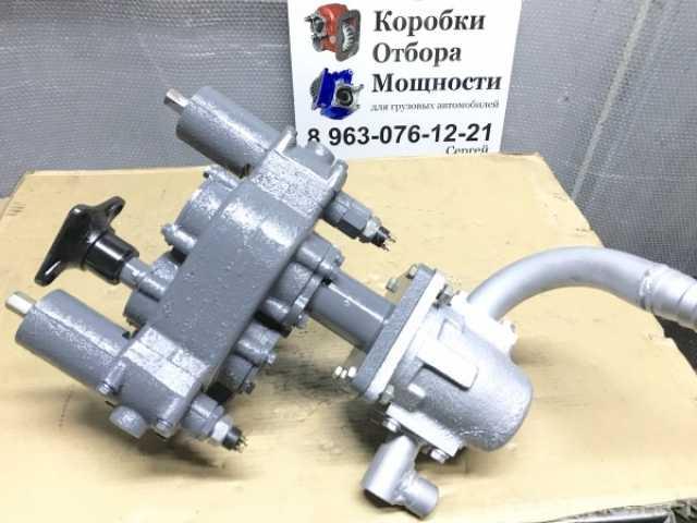 Продам: Коробку Отбора Мощнос МДК-5337.91.09.000