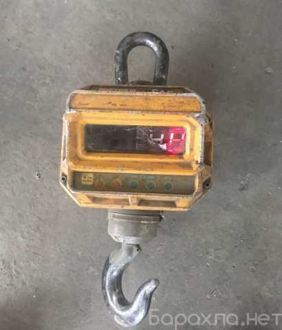 Продам: Крановые Весы CAS на 5 тонн