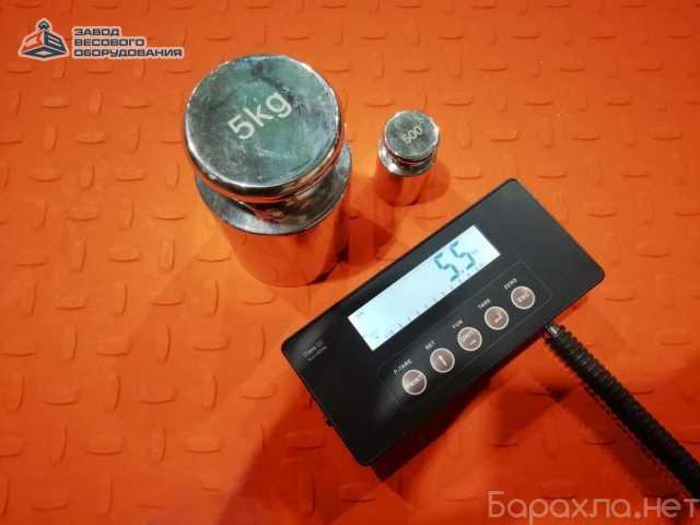 Продам: Весы платформенные