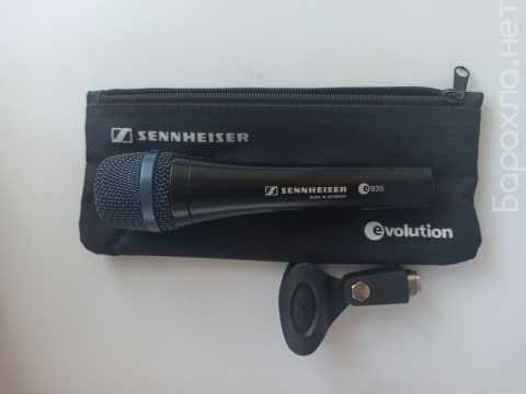 Продам: Sennheiser e935