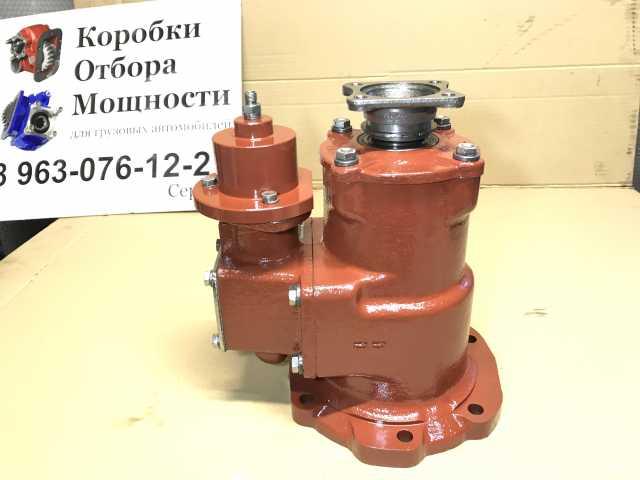 Продам: Коробку Отбора Мощн МАЗ 6317-4202010-010