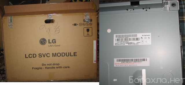 Продам: экран-матрица LCD SVC Т320 HVN04.1, AU O
