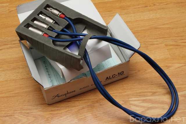 Продам: Кабель Межблочный Accuphase ALC-10, 1 м