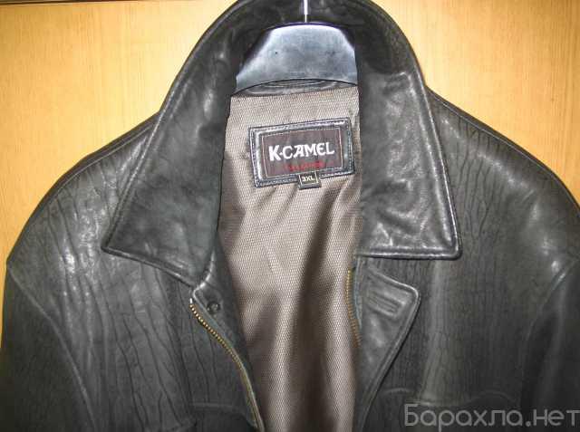 Продам: куртку из нубука б\у