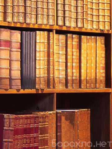 Куплю: Старинные Книги альбомы архивы и далее