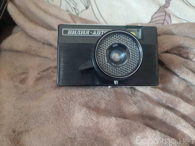 Продам: Плёночный фотоаппарат