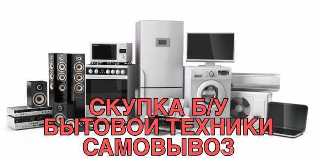 Куплю: современный телевизор