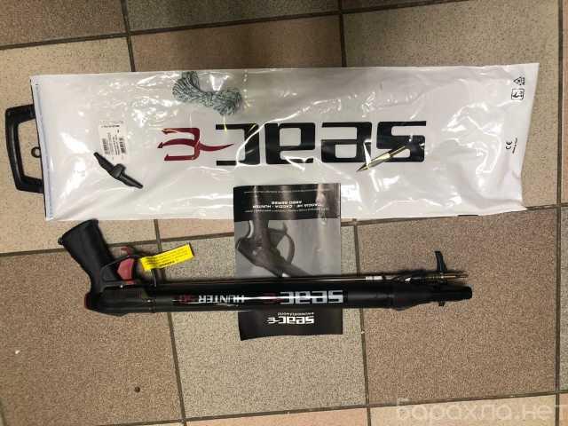 Продам: ружье для подводной охоты Cressi sl 70