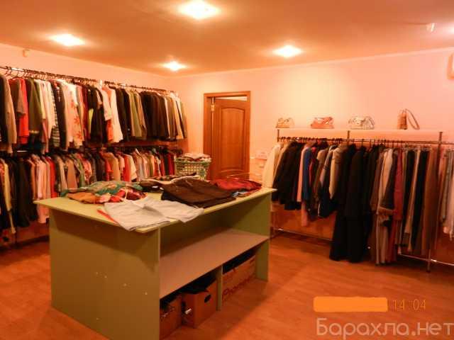 Предложение: Одежда для комиссионных и сэконд хэнд