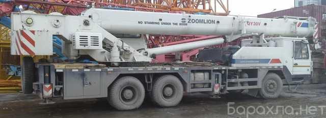 Продам: Автокран Zoomlion QY30V -30тн