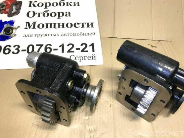 Продам: Коробка Отбора Мощности TF1800 а/м КАМАЗ