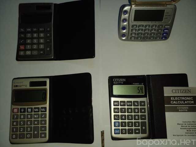 Продам: Калькуляторы карманные (Б/У)