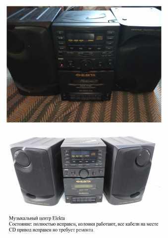 Продам: Музыкальный центр Elekta EHD-303 Б/У