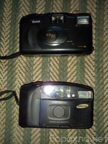 Продам: Плёночные фотоаппараты б/у