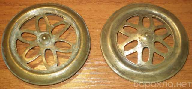 Продам: Старинные бронзовые печные розетки
